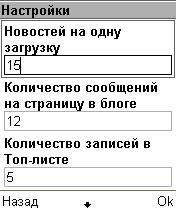 http://soft.mabila.com/