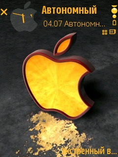 apple-symbiantosh-1