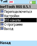 inet-tools-rss-3