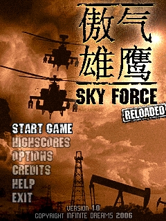 skyforce-1